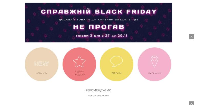 screenshot-a-shop-ua-1606324559801 (1)