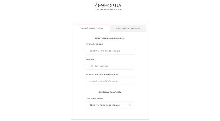 screenshot-a-shop-ua-onepage-1606324926596 (1)
